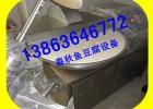 鱼豆腐生产设备,鱼豆腐设备斩拌机,鱼豆腐125斩拌机