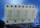 供应CP-100/4P浪涌保护器