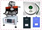 供应东莞力沃精密自动化丝网印刷设备专注平面丝网印刷机的生产