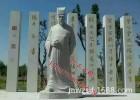 供应校园人物雕塑厂家 景观人物雕像