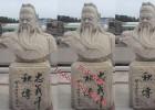 供应人物雕像定制 石头人物厂家