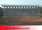 供应石雕影门墙 迎门墙雕刻厂家