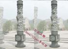 供应盘龙柱雕刻 石雕滚龙柱 石雕图腾柱