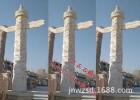 供应欧式罗马柱石雕