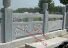 供应石围栏 围栏雕刻 阳台围栏石雕