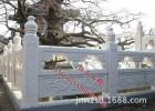 供应石栏杆 栏杆雕刻 石雕栏杆报价 青石栏杆价格