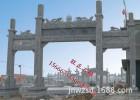 供应石雕牌楼 牌楼雕刻 石牌楼厂家