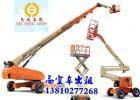 北京室内外18米蜘蛛升降车_20多米至45米高空作业车出租