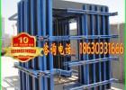 钢结构建筑模板支撑框架使用寿命长降低成本