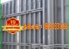钢结构建筑模板支撑加固框架品种多样任意选择安全可靠