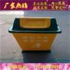供应玻璃钢垃圾箱、垃圾桶、环卫垃圾箱、分类垃圾桶