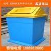 厂家定做玻璃钢蘑菇造型垃圾桶
