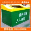 供应玻璃纤维桶 玻璃钢分类垃圾桶 环卫垃圾桶