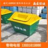玻璃钢垃圾箱,玻璃钢果皮箱,玻璃钢垃圾桶