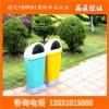 分类垃圾桶 钢木垃圾桶 塑料 不锈钢 玻璃钢