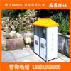 厂家直销 玻璃钢户外垃圾桶批发 环保 公共环卫设施
