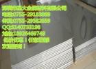 0.5mm超薄铝板  铭牌专用1060 O态 铝板