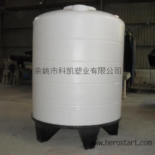 锥底PE化工储罐、锥底塑料罐生产厂家