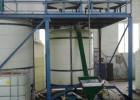供应外加剂搅拌罐、合成复配搅拌设备、进口PE原料制作