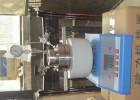 供应仪贝尔WCGF-100ML不锈钢微型高压反应釜