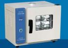 DHG-9020冷轧钢板电热恒温干燥箱