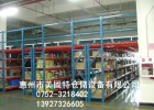 惠州新圩库房货架批发,重型货架定做