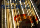 上海巴明供应H65黄铜 现货规格齐全特殊规格可定制