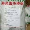 日本坂田西兰花花菜椰种子-炎秀,耐寒优秀
