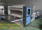 供应中小型全自动纸抽机全自动纸抽加工机器全自动纸抽机械