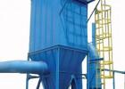 DMC112脉冲袋式除尘器仓顶除尘器单机除尘器厂家