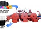 供应全自动连续性废旧轮胎炼油设备
