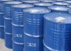 供应山东进口二氯乙烷|二氯乙烷行情