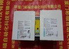 特价供应3TK2825-1BB40安全继电器