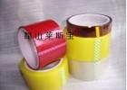 强力接驳胶带 红色接驳胶带 离型纸接头胶带