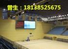 供应广东专业体育馆悬挂吊顶吸声体厂家