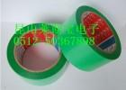 绿色养生胶带 白色养生胶带