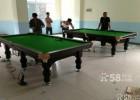 供应北京台球桌维修,台球桌安装,北京台球桌换台呢