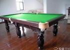 供应北京正品星牌台球桌双星球桌亚星台球桌台球配件