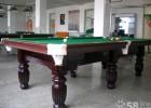 供应北京星牌台球桌