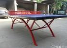 供应爵奥乒乓球桌