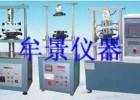 供应上海插头线综合测试仪