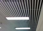 供应滁州铝方通厂家巢湖铝方通阜阳铝方通宿州铝方通六安铝方通