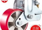 供应厂家直销铝芯聚氨酯减震脚轮