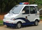 供应长沙电动巡逻车厂家直销,地址位于长沙河西
