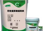 TD-6改性环氧树脂灌浆料【溶剂型】