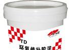 TD-7水泥基环氧修补胶泥