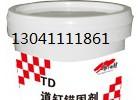 TD-11改性环氧道钉锚固剂