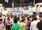 2016年越南综合贸易展/2016年越南国际贸易博览