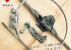 悬垂线夹直线金具耐张线夹转角金具光缆金具厂家