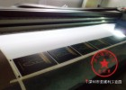 铁片彩印加工 金属产品彩印加工 数码彩印加工